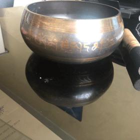 Bol Chantant Tibétain Himalaya - Large choix de tailles disponibles